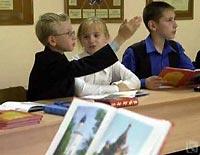 В российских школах появятся
