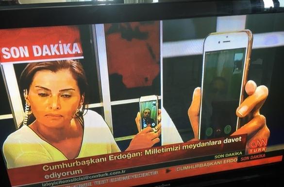 В Турции национализируют бизнес, связанный с Гюленом
