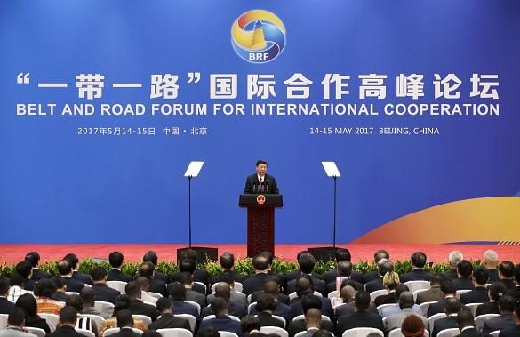 Кого не было на форуме в Пекине
