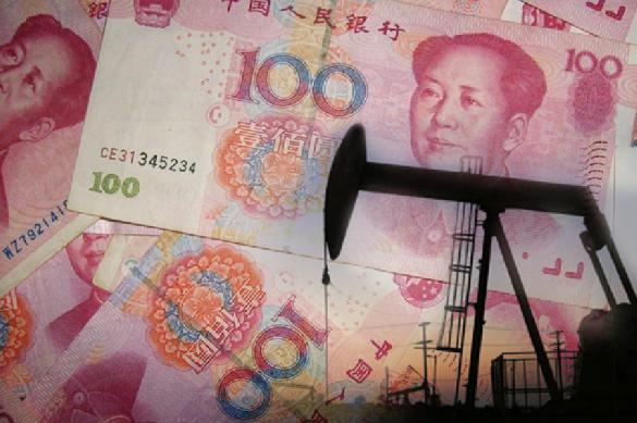 Китай решил положить конец гегемонии доллара. 384983.jpeg