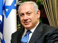 Израиль готов признать палестинское государство