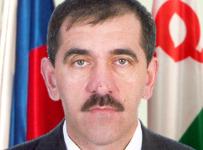 yevkurov