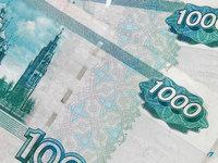 Академики отсудили 80 тысяч рублей у изобретателя Петрика. 261984.jpeg