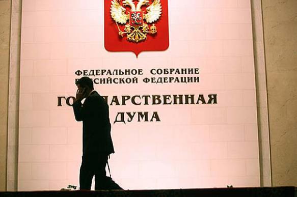 Госдума рассматривает законопроект о непризнании украинских выборов. 401984.jpeg
