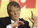 Расправившись с ГАИ, Ющенко взялся за таможню
