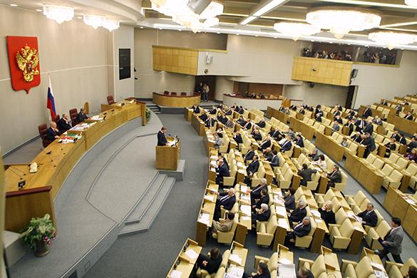 В Государственной думе наступили летние каникулы. 371986.jpeg