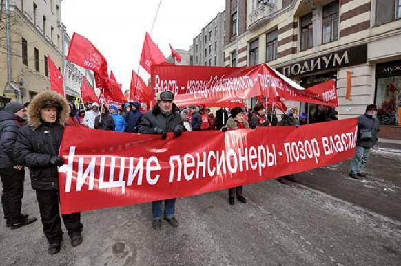 Пенсионный референдум: Коммунисты сомневаются в честности ЦИК. 389986.jpeg