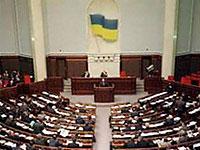 Верховная Рада одобрила поправки в бюджет на текущий год