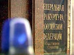 Дело против Касьянова есть