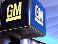 General Motors может обанкротиться