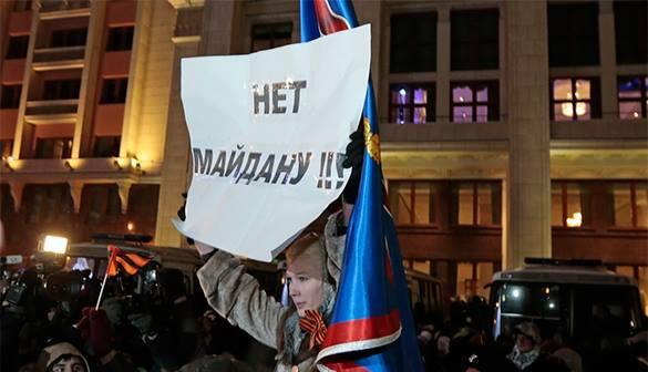 В России создают движение
