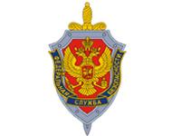 ФСБ раскрыла московские теракты десятилетней давности