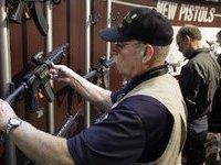 Нью-Йорк ужесточил закон об оружии. 278992.jpeg