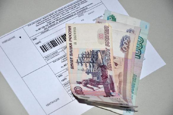 Россиян заставили оплачивать счета за ЖКХ. Кроме Кавказа. 377993.jpeg