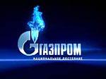 """""""Газпром"""" переходит под контрольный пакет государства"""