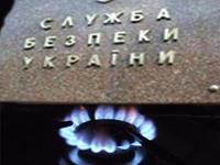 На Украине разразился самый громкий в ее истории коррупционный