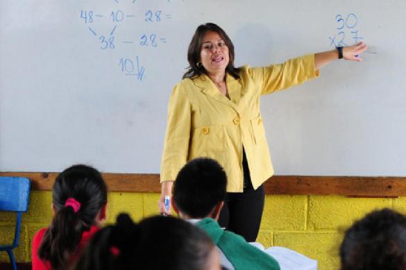 В Санкт-Петербурге учительница обзывала школьников