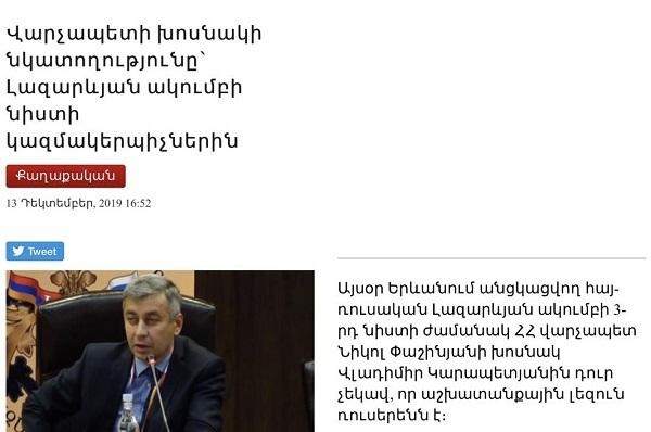 СМИ о заседаниях Лазаревскоко клуба: искаженная реальность. 404994.jpeg