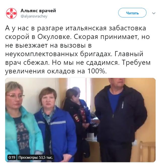 Васильева собирается построить политическую карьеру на «отравлении» Нав. 403995.jpeg