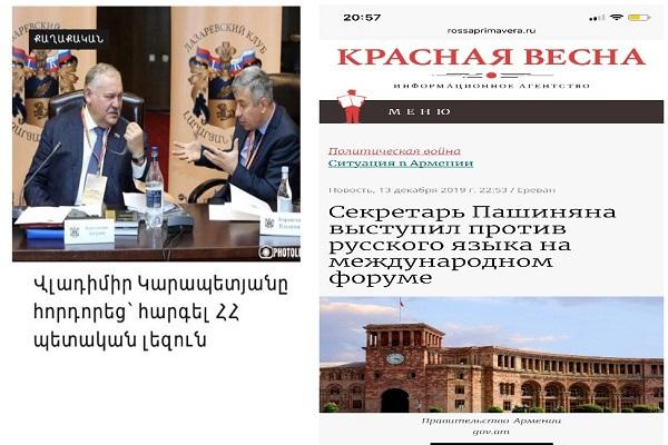 СМИ о заседаниях Лазаревскоко клуба: искаженная реальность. 404995.jpeg