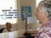 Вице-премьер пообещал, что размер пенсии достигнет 8 тысяч