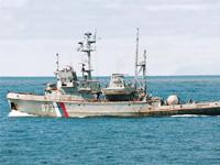 Береговая охрана догнала браконьеров в Охотском море