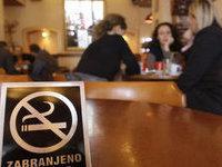Курение в кафе обойдется в 3 тысячи рублей . 278996.jpeg