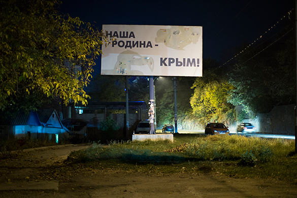 Итальянские депутаты хотят посетить Крым