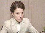 Для Тимошенко инвестиции из России не очень важны