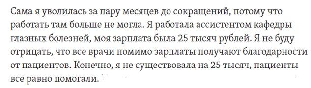 Васильева собирается построить политическую карьеру на «отравлении» Нав. 403996.jpeg
