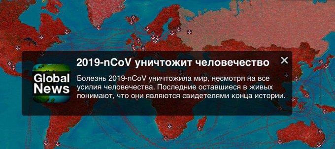 Расследование: чем грозит миру коронавирус 2019-nCoV. 404996.jpeg