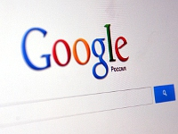google. 257997.jpeg