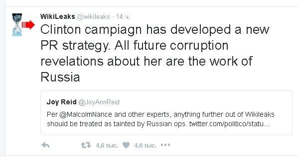 Кампания Клинтон разработала новую PR-стратегию