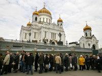 Храм Христа Спасителя нуждается в ремонте. 253998.jpeg