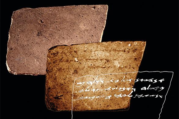 Физики Израиля прочли древнюю библейскую рукопись