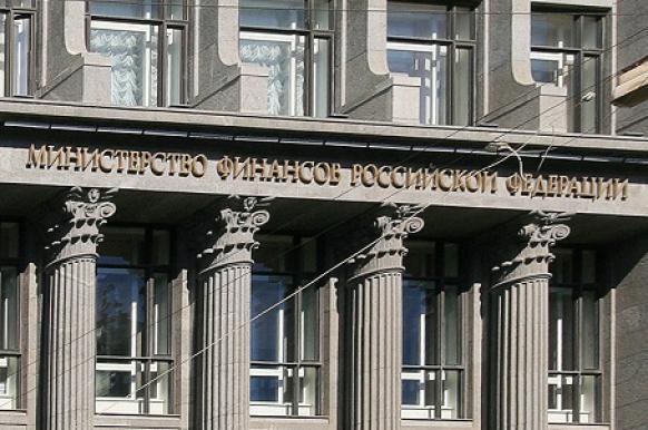 Количество госслужащих в России сократят на 10%.