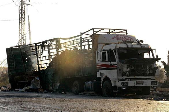 Генштаб России: Гумконвой ООН атаковали боевики сирийской оппози