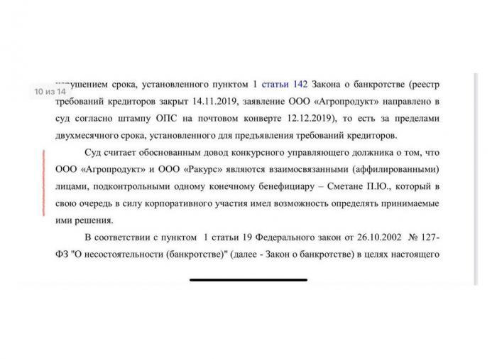 Боевые корабли Тихоокеанского флота РФ начинают учения со