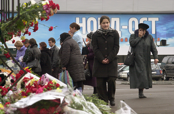 """Россия вспоминает жертв """"Норд-Оста"""""""