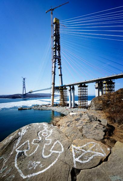 Опора моста на остров Русский признана самой высокой в мире