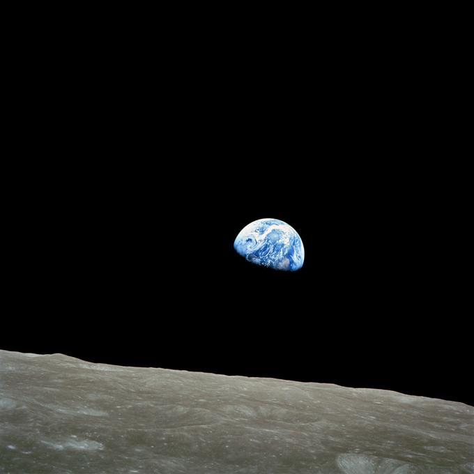 Земля: взгляд со стороны