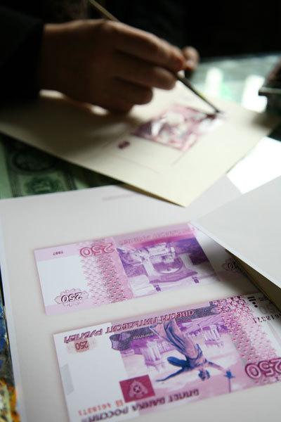 Волгоградский художник создал 250-рублевую банкноту
