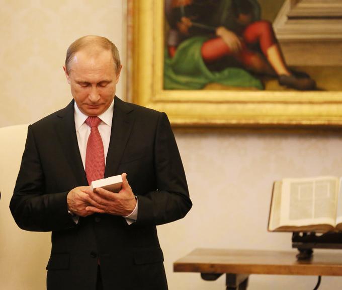 Кадровый резерв Владимира Путина
