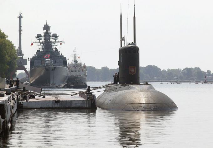 Северный флот России