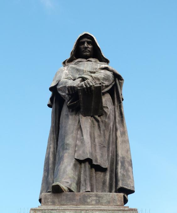 Жертвы инквизиции - кто они такие? Джордано Бруно