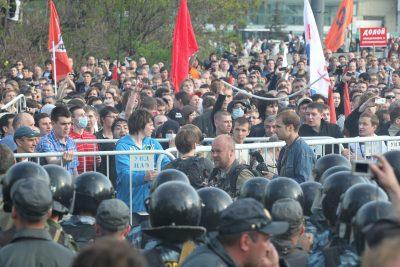 Москва. Болотная. Марш провокаторов