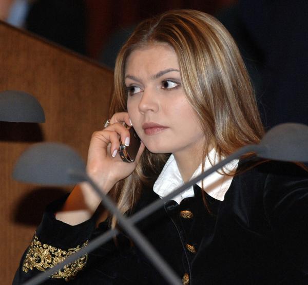 Алина Кабаева отмечает 30-летие