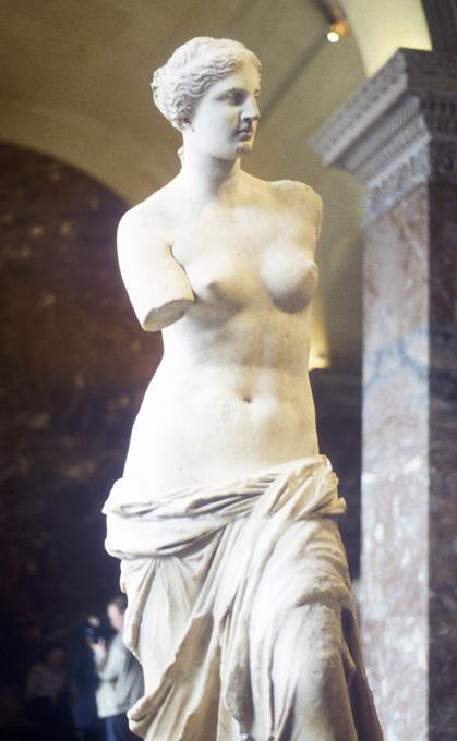 Образ идеальной женщины. Идеал женской красоты