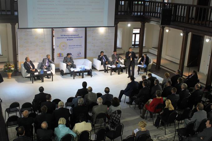 """Международный текстильно-промышленный форум """"Золотое Кольцо"""""""