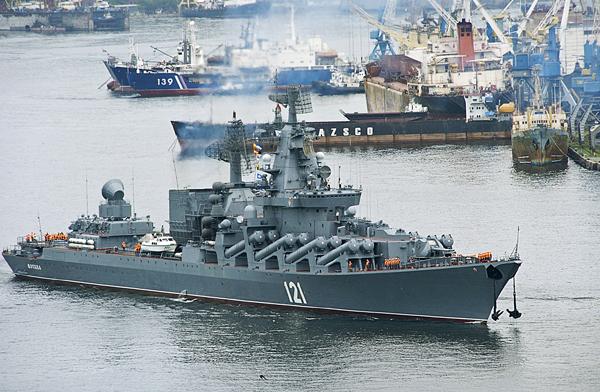 ракетный крейсер москва ттх